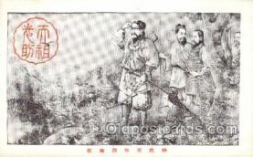 jpn001222 - Japanese Samurai Old Vintage Antique Postcard Post Cards