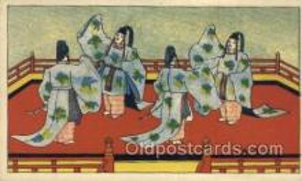 jpn001223 - Japanese Samurai Old Vintage Antique Postcard Post Cards