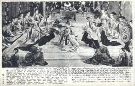 jpn001224 - Japanese Samurai Old Vintage Antique Postcard Post Cards
