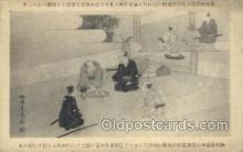 jpn001225 - Japanese Samurai Old Vintage Antique Postcard Post Cards
