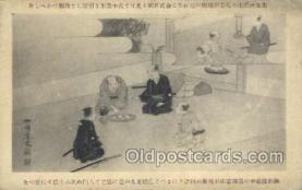 jpn001225 - Japanese Samurai Old Vintage Antique Postcard Post Cards