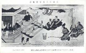 jpn001226 - Japanese Samurai Old Vintage Antique Postcard Post Cards