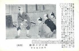 jpn001227 - Japanese Samurai Old Vintage Antique Postcard Post Cards