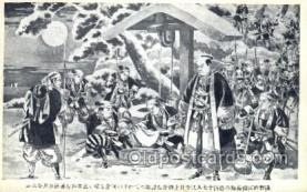 jpn001228 - Japanese Samurai Old Vintage Antique Postcard Post Cards