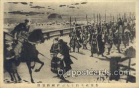 jpn001229 - Japanese Samurai Old Vintage Antique Postcard Post Cards