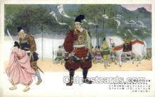 jpn001233 - Japanese Samurai Old Vintage Antique Postcard Post Cards