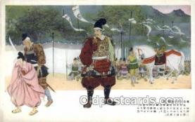 jpn001233 - Japanese Samurai Old Vintage Antique Postcard Post Cards