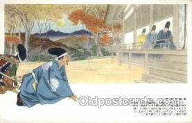 jpn001234 - Japanese Samurai Old Vintage Antique Postcard Post Cards