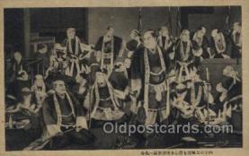 jpn001235 - Japanese Samurai Old Vintage Antique Postcard Post Cards