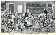jpn001236 - Japanese Samurai Old Vintage Antique Postcard Post Cards