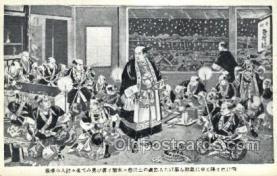 jpn001236 - Japanese Samurai Old Vintage Antique Postcard Post Cards