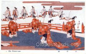 jpn001238 - Japanese Samurai Old Vintage Antique Postcard Post Cards