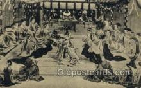 jpn001239 - Japanese Samurai Old Vintage Antique Postcard Post Cards