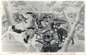 jpn001241 - Japanese Samurai Old Vintage Antique Postcard Post Cards