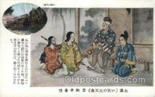 jpn001243 - Japanese Samurai Old Vintage Antique Postcard Post Cards