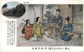 jpn001243 - Japanese Samurai Old Vintage Antique Postcard Post Cards