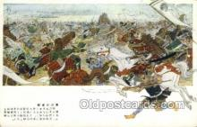 jpn001247 - Japanese Samurai Old Vintage Antique Postcard Post Cards
