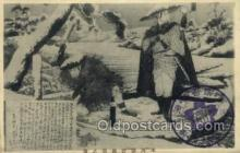 jpn001248 - Japanese Samurai Old Vintage Antique Postcard Post Cards