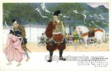 jpn001249 - Japanese Samurai Old Vintage Antique Postcard Post Cards