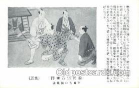 jpn001251 - Japanese Samurai Old Vintage Antique Postcard Post Cards