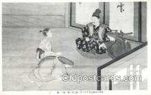 jpn001252 - Japanese Samurai Old Vintage Antique Postcard Post Cards