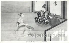 jpn001252 - Japanese Samurai Old Vintage Antique Postcard Post Cards