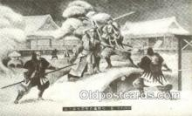 jpn001257 - Japanese Samurai Old Vintage Antique Postcard Post Cards