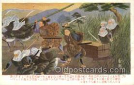 jpn001258 - Japanese Samurai Old Vintage Antique Postcard Post Cards