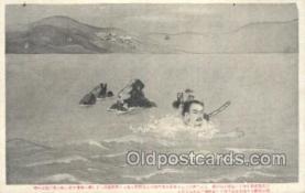 jpn001259 - Japanese Samurai Old Vintage Antique Postcard Post Cards