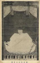 jpn001260 - Japanese Samurai Old Vintage Antique Postcard Post Cards