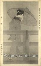 jpn001264 - Japanese Samurai Old Vintage Antique Postcard Post Cards