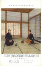 jpn001268 - Japanese Samurai Old Vintage Antique Postcard Post Cards