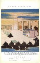 jpn001270 - Japanese Samurai Old Vintage Antique Postcard Post Cards