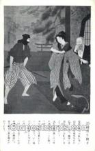jpn001271 - Japanese Samurai Old Vintage Antique Postcard Post Cards