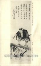 jpn001272 - Japanese Samurai Old Vintage Antique Postcard Post Cards