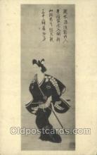 jpn001273 - Japanese Samurai Old Vintage Antique Postcard Post Cards