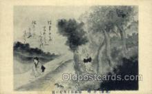 jpn001280 - Japanese Old Vintage Antique Postcard Post Cards