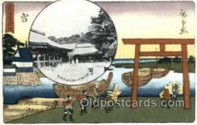 jpn001286 - Japanese Old Vintage Antique Postcard Post Cards