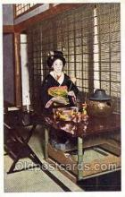 jpn001288 - Japanese Old Vintage Antique Postcard Post Cards