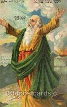 jud001002 - Judaic Judaica Postcard Postcards