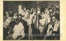 jud001015 - Judaic Judaica Postcard Postcards