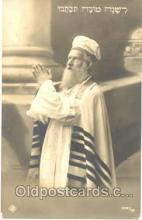 jud001041 - Judaic Postcard Postcards