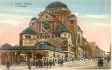 jud001042 - Essen Synagoge, Judaic Postcard Postcards