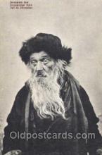 jud001078 - Jerusalem Jew Judaic, Judaica, Postcard Postcards