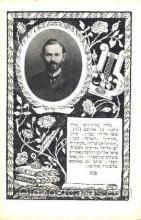 jud001088 - Artist Verlag Reznik Judaic, Judaica, Postcard Postcards