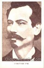 jud001089 - Peretz Smolenskin Judaic, Judaica, Postcard Postcards