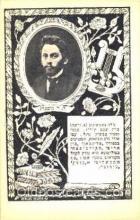 jud001090 - Artist Verlag Reznik Judaic, Judaica, Postcard Postcards