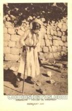 jud001093 - Vallee De Josaphat Judaic, Judaica, Postcard Postcards