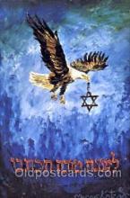 jud001095 - Artist Morris Katz Judaic, Judaica, Postcard Postcards