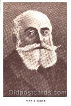 jud001100 - Max Nuriyeh Judaic, Judaica, Postcard Postcards